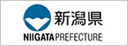 新潟県のホームページ